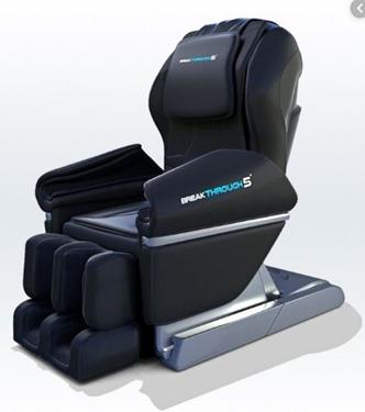 Medical Massage Chair Recliner